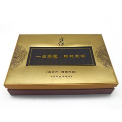 High-end Health Care Product Packaging