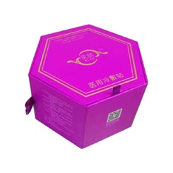 Round Chocolate Gift Boxes